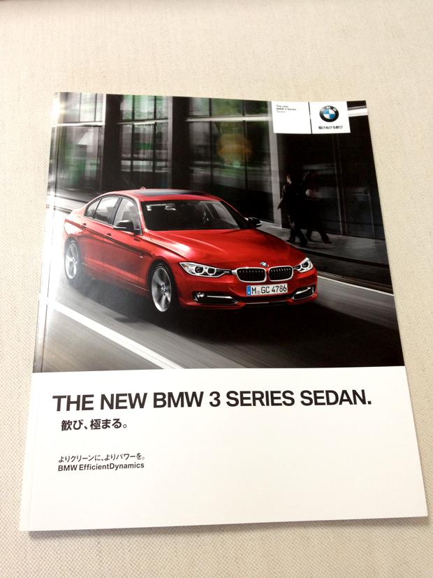 BMWカタログ